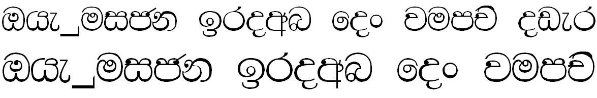 D Campika Sinhala Font