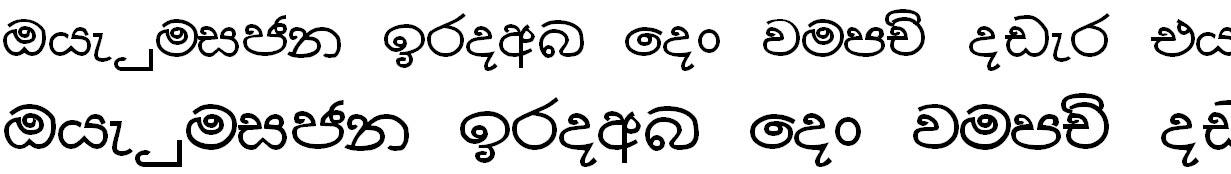 Dharmavathy Regular Sinhala Font