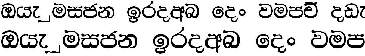 DI HD Sinhala Font