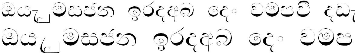 DS Anuradhi A Sinhala Font