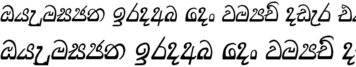 DS Bursh Sinhala Font