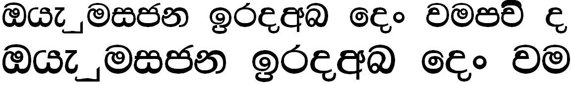 DS Chamika Sinhala Font