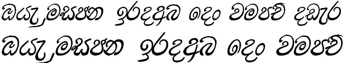 DS Daya D Sinhala Font
