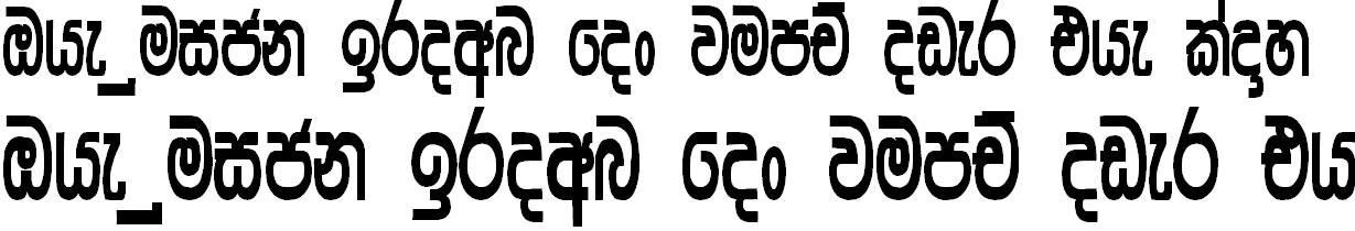 DS Dilki Sinhala Font