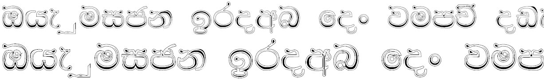 DS Hansika Fill Sinhala Font