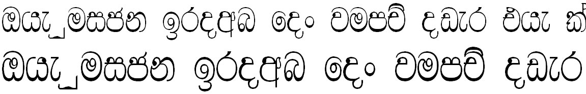 DS Kalani 2 Sinhala Font