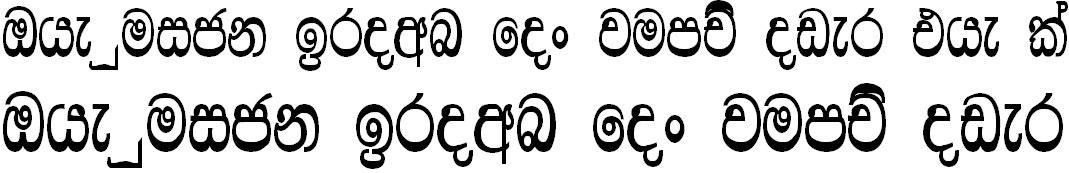DS Malan Sinhala Font