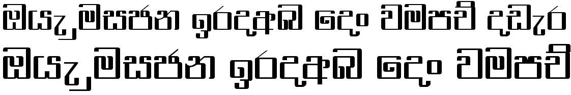 DS Nilantha Sinhala Font
