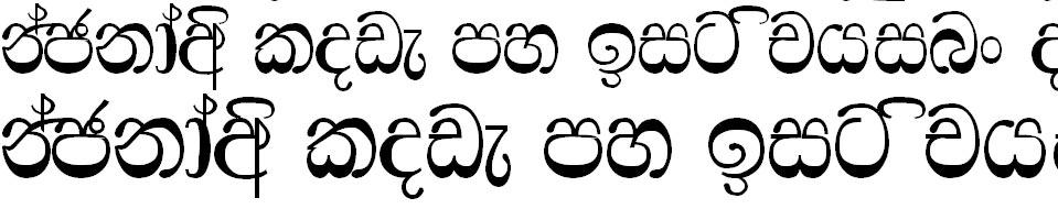 DS Ridhma L Sinhala Font