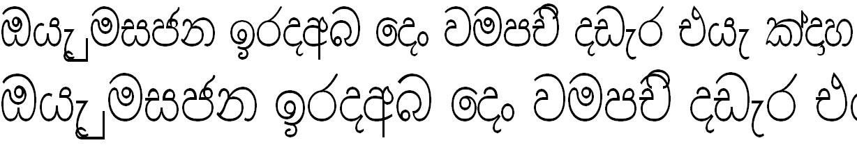 DS Waruni Sinhala Font