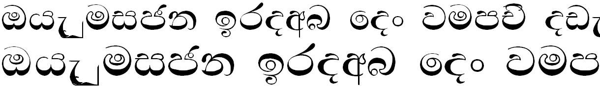 DL Anuradha Sinhala Font