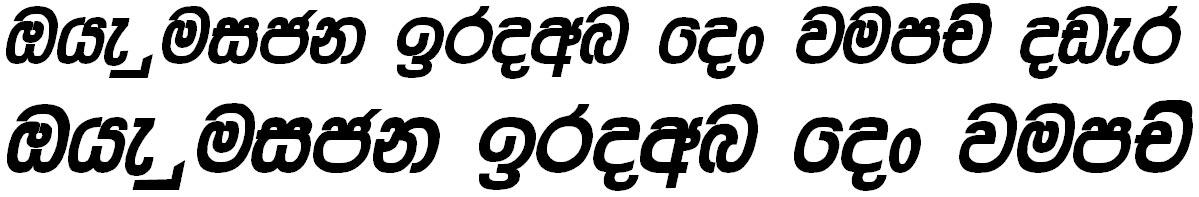 DL Araliya Li Sinhala Font