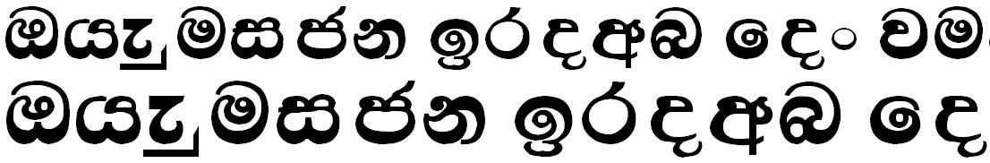 DL Biso Sinhala Font