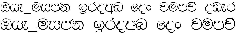 DL Champika Sinhala Font
