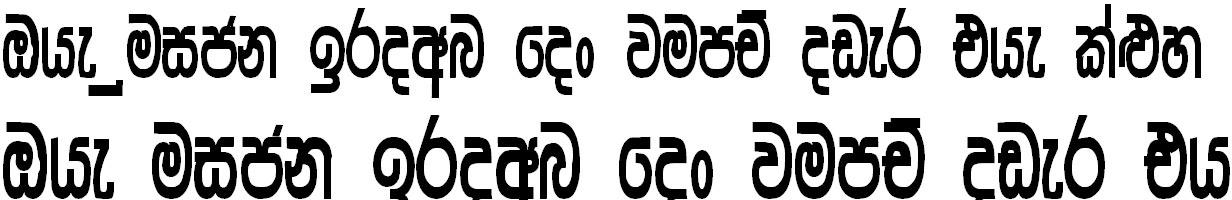 DL Dilrukshi Sinhala Font