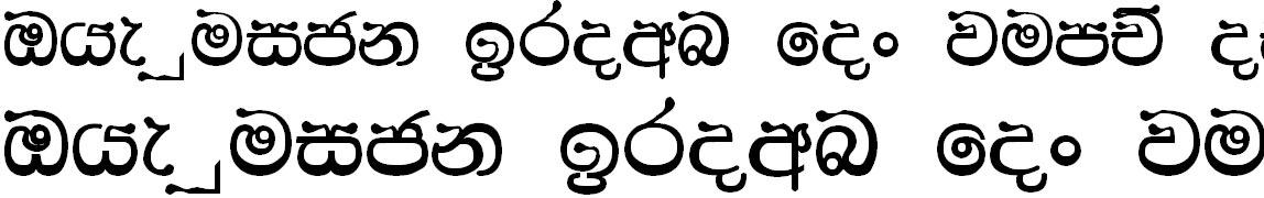 DL Hansika Sinhala Font