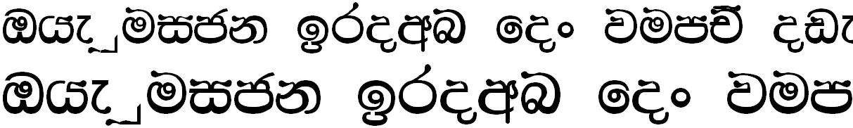 DL HD Sinhala Font