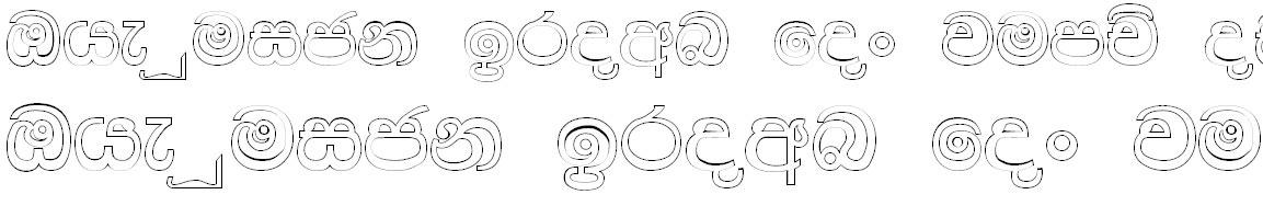 DL Makela Sinhala Font