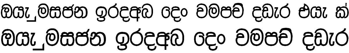 DL Malathi Sinhala Font