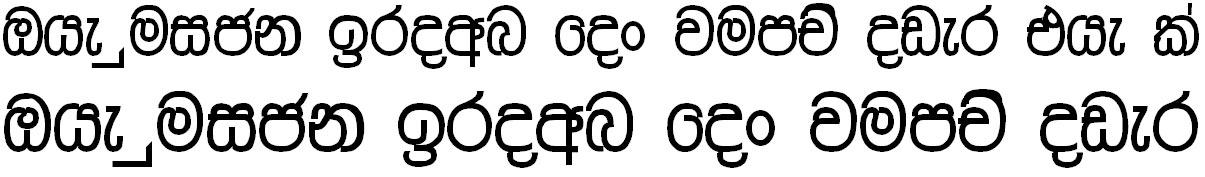 DL Malithi Sinhala Font