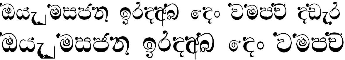 DL Mano Sinhala Font