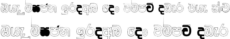DL Nirosha Sinhala Font