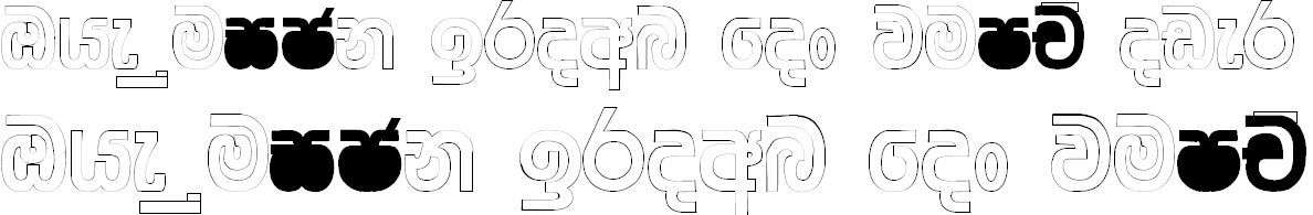 DL Nisansala 841619 Sinhala Font