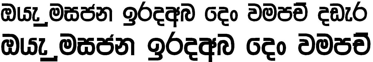 DL Nisansala Sinhala Font