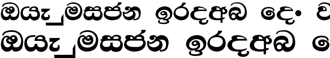 DL Paba Sinhala Font