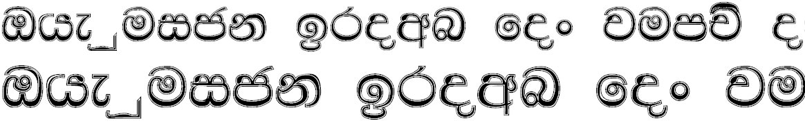 DL Paras. College Bangla Font