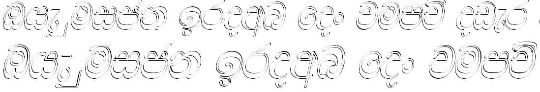 DL Ridhma-841619 Mano Sinhala Font