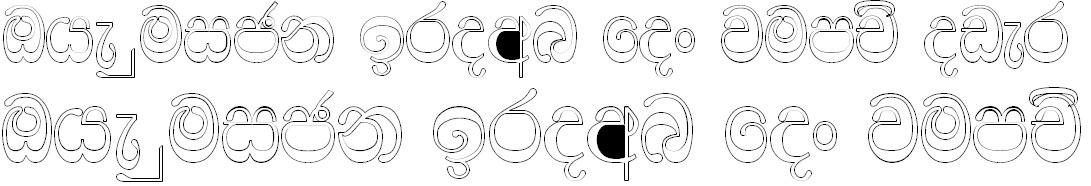 DL Ridhma-841619 Sinhala Font