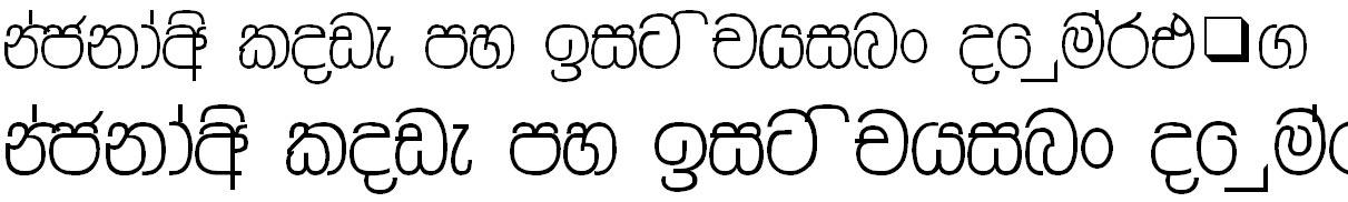 DL Sarale Sinhala Font