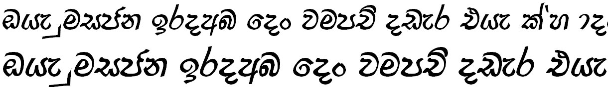 DL Sarani Sinhala Font