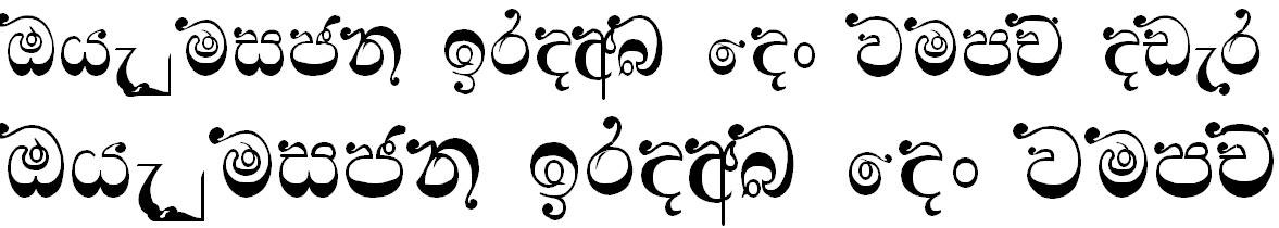 GS Manori Sinhala Font