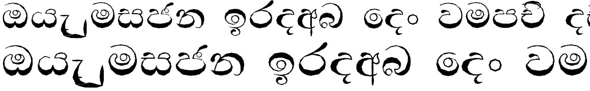 NPW Gayani Sinhala Font
