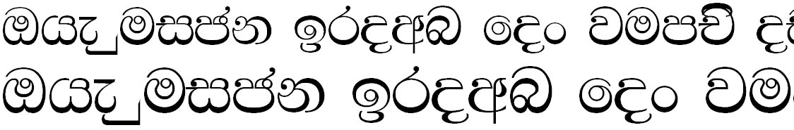 FM Bindumathi X Sinhala Font