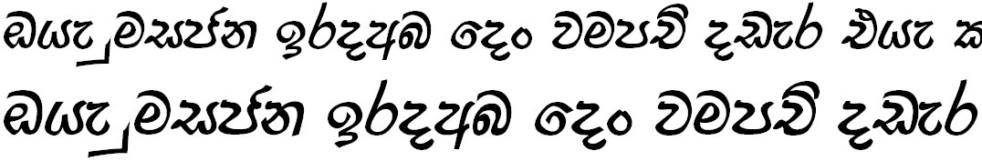 FM Derana X Sinhala Font