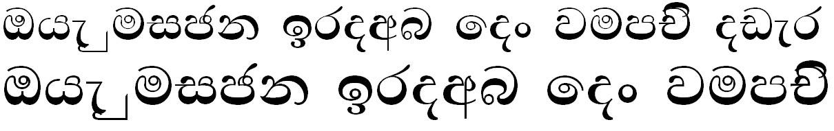 FM Econbld Bold Sinhala Font