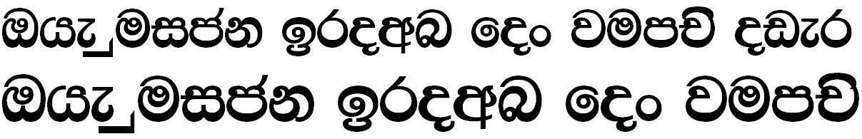 FM Emanee X Bangla Font