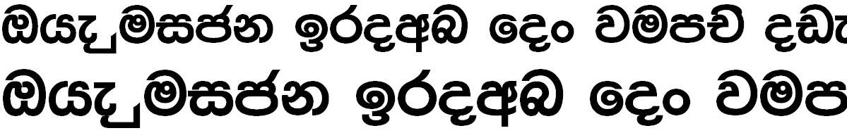 FM Ganganee X Sinhala Font