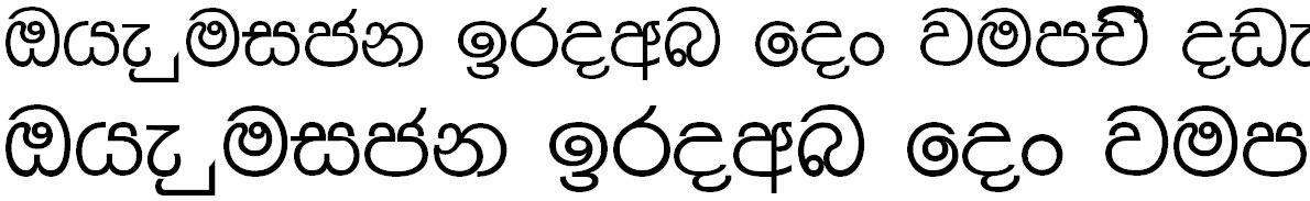 FM Malithi X Sinhala Font