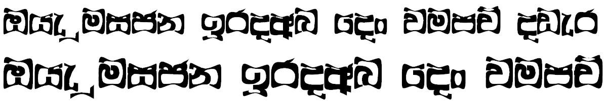 FS Araliya Warp Sinhala Font