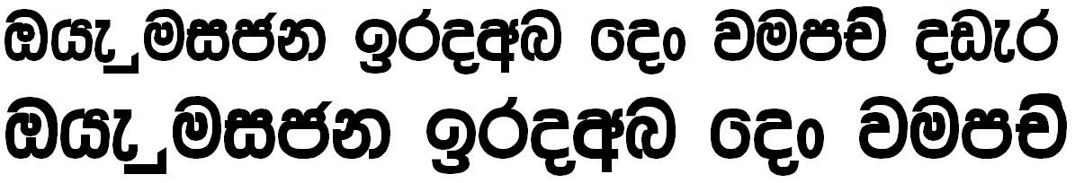 FS Araliya Sinhala Font