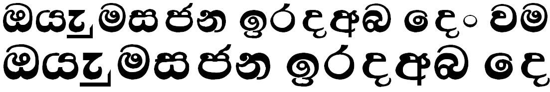 FS Biso Sinhala Font