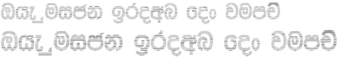 FS Javana Sinhala Font