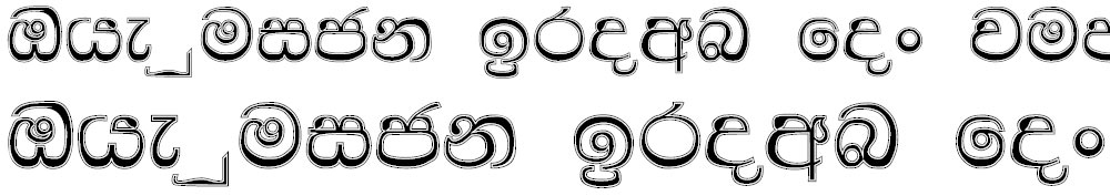 FS Madu College Sinhala Font