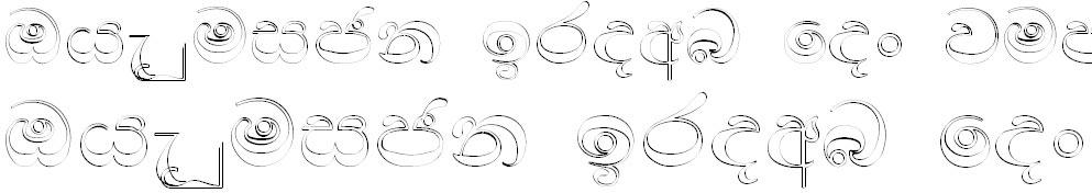 FS Madu Sinhala Font