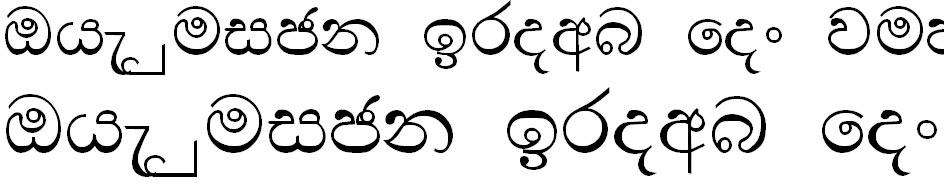FS Manel Bold Sinhala Font