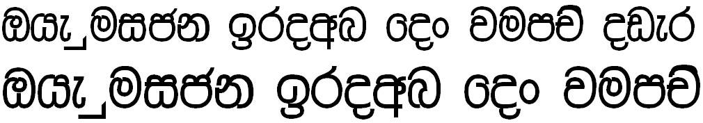 FS Satsara Sinhala Font